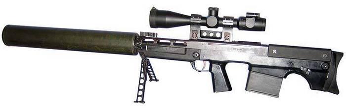 бесшумная винтовка