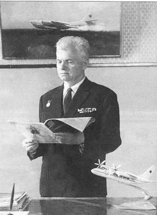 выступает Георгий Михайлович