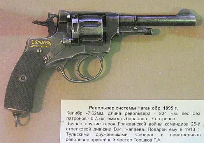 личное оружие Чапаева