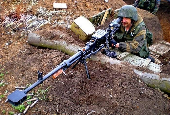 наблюдение стрелка за противником