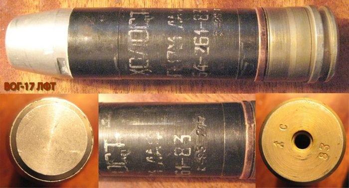 маркировка боеприпасов