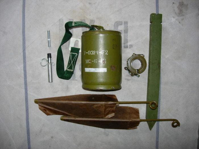 Противопехотная мина ОЗМ-72 или просто Ведьма