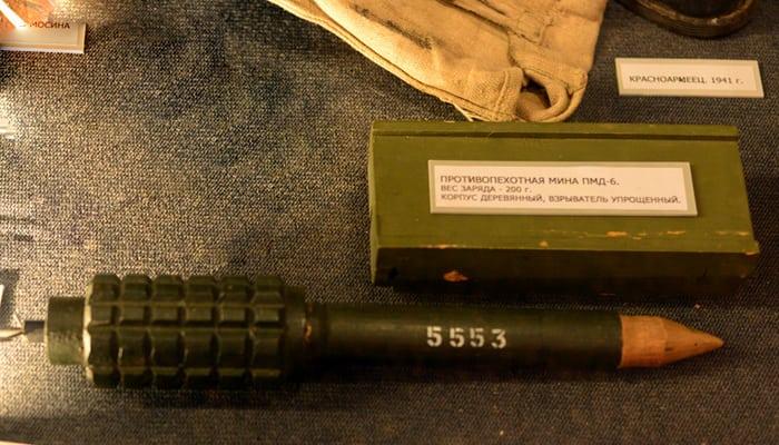 Советская противопехотная мина ПМД-6