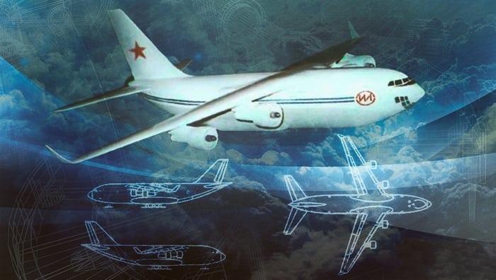 Ил-106 проект