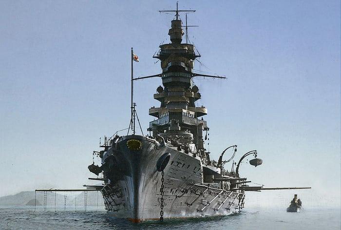 Хюга (линейный Корабль)