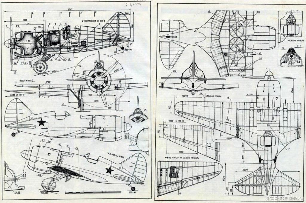 чертежи самолета