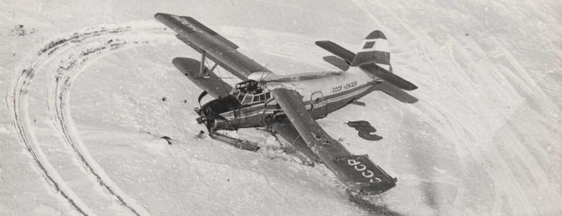 аватария самолета ан-2