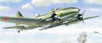 Ил-4 дальний бомбардировщик