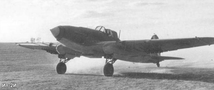 Советский Ил-2
