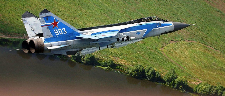 Высокоскоростной Миг-25