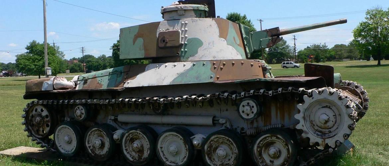 танк чи ха 97
