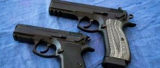 пистолет чизетта