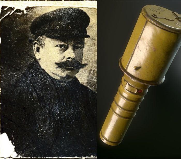 граната Дьяконова