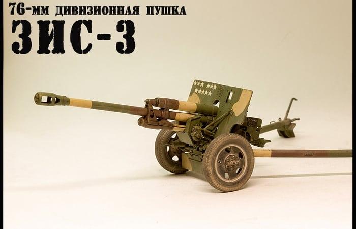зис3 пушка