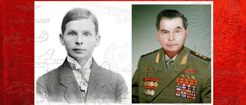 Авиаконструкор Ильюшин С.В.