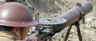 пулемет люиса