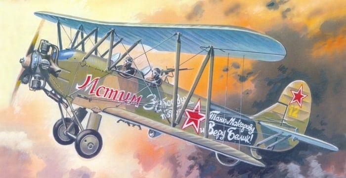 рисунок самолета по-2