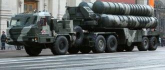 зенитно ракетный комплекс