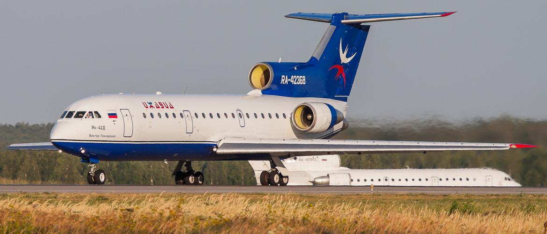 самолёт як-42 главное
