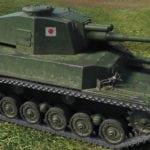 type5 chi ri