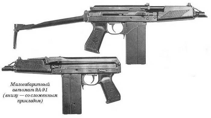 изображение 9-а91