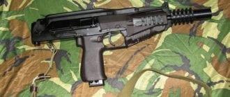 пистолет-пулемёт ср-2