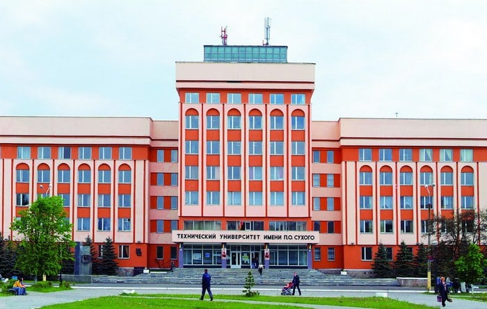 Технический университет имени П.О.Сухого в Гомеле