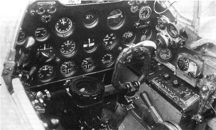 кабина и-185