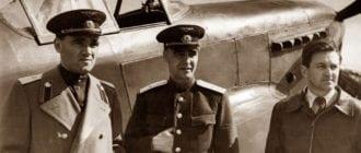 авиаконструктор Яковлев