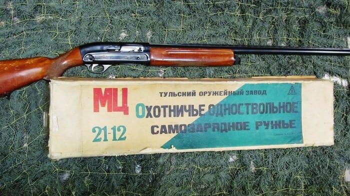 ружьё мц-21-12 с коробкой