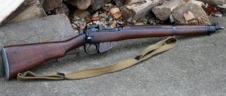 винтовка Ли-Энфильд