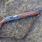 ружьё мц021-12