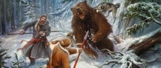 с рогатиной на медведя