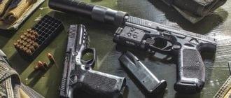пистолет пл-15 главное фото