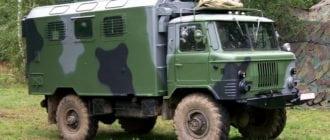 Газ-66 военный