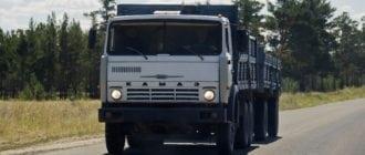 Автомоиль Камаз 5320