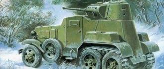 БА 10 бронеавтомобиль главная