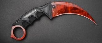 Нож керамбит (красный)