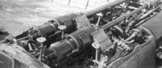 авиапушка швак 20мм главное