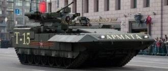 БМП Т-15 Армата на параде