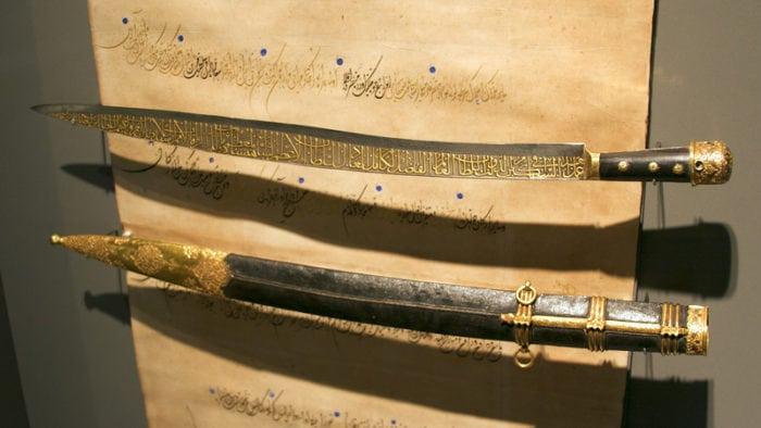 Ятаган султана Баязида II (1447-1512)