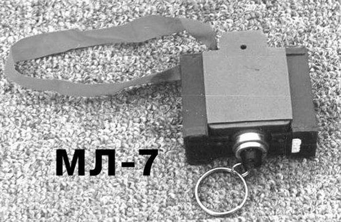 Мина-сюрприз МЛ-7