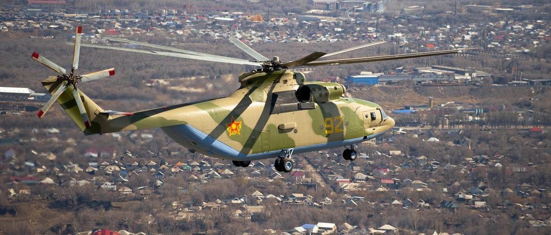 Военный вертолёт МИ-26
