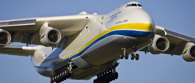 АН 225 самый большой самолёт