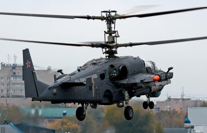 КА 52 ВВС России