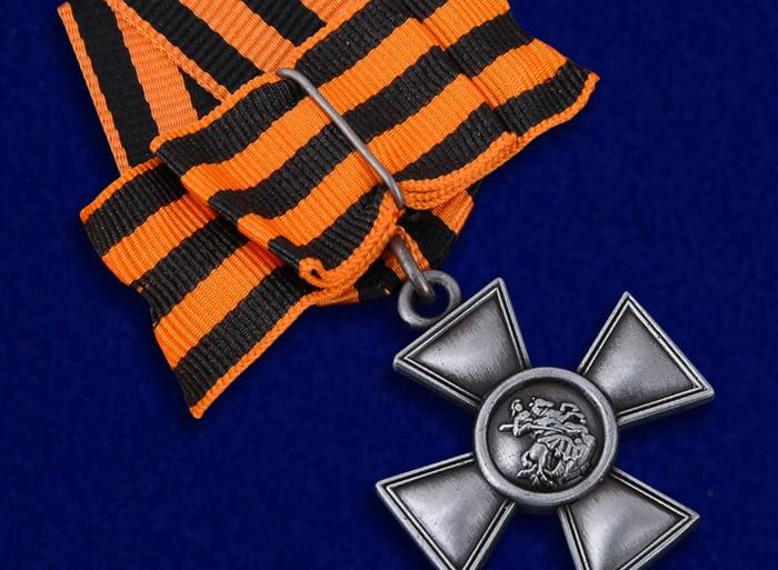 Георгиевский крест с бантом