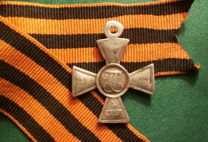Старинный Георгиевский Крест