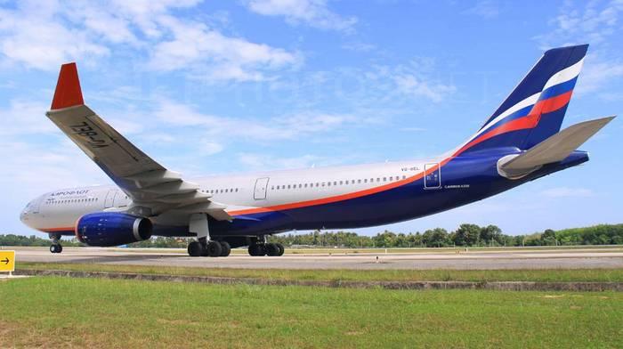 Аirbus А330 300