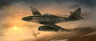 Messerschmitt 262 картинка