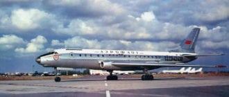 Самолёт ТУ 104